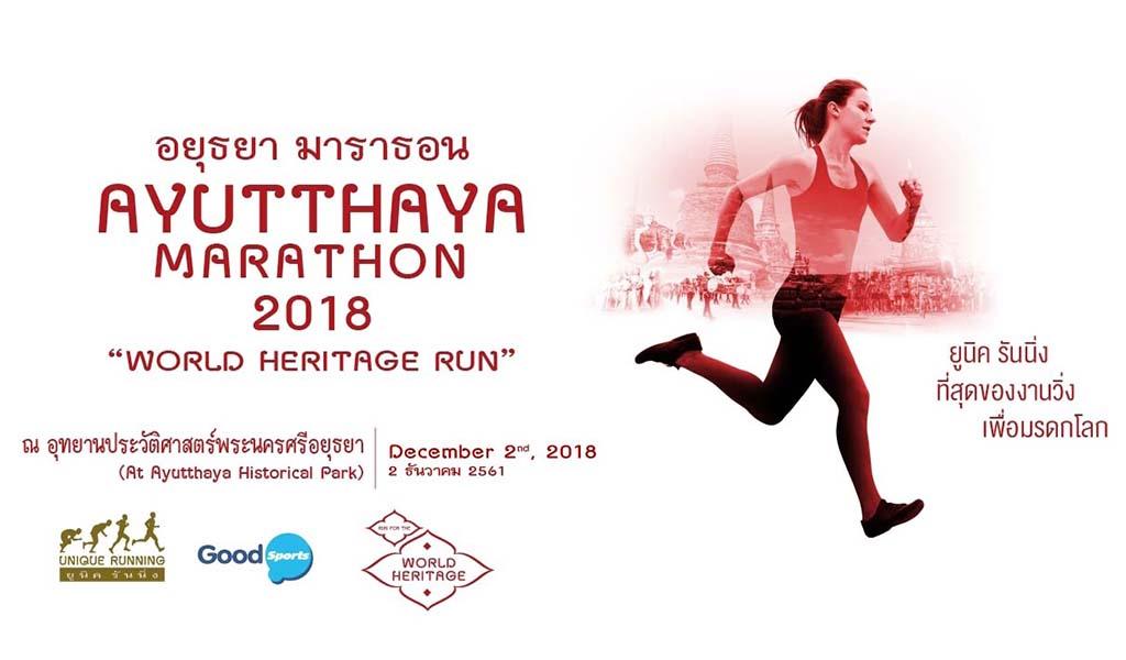 Ayutthaya Marathon 2018
